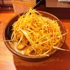 北海道味噌 肉ネギらーめん ー 『 麺屋 壱正 』