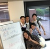 広島大学・教育学部の学生さんたちと勉強会を開催!小学校プログラミング必修化から大学入試改革までディスカッションで白熱!