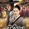 韓国ドラマ「オクニョ運命の女14話」を見逃した方も無料で動画視聴する方法は?