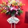 UMF〜アプガミュージックフェスティバル〜(2016/01/01)その4