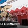 【映画アワード】「第77回 ヴェネツィア国際映画祭〔2020〕」ってなんだ?