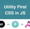 Utility First な CSS in JS フレームワークの導入と3ライブラリの比較