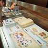 【京都】犬の本を集めた企画展「犬も歩めば本になる」開催中