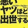 詰んでしまった稲田防衛大臣と安倍政権の終わりの始まり。