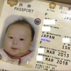 こどもの5年パスポート、航空券を取る前に絶対確認してほしいこと!!
