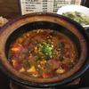 溝の口「珍萬」のグツグツ土鍋の麻婆豆腐で昼飲み。ご飯とザーサイとスープが食べ放題でコスパ最高ランチ。