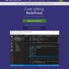 Visual Studio Codeを入れてみた