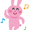 ピンクとウサギ、多くない?