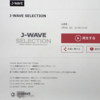 【291】J-WAVE SELECTION