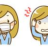コロナ【接触感染】予防に!抗菌・抗ウィルス