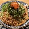 【今週のラーメン4031】 箸とレンゲ (東京・阿佐ヶ谷) 日式納豆麺 + アサヒスーパードライ生中 〜酒つまみの様な・・・朝飯の様でおやつの様な・・・不思議な一杯!