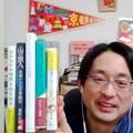 第502回 株式会社カランタ 一冊!サービス運営チームマネジャー 渡辺 佑一さん