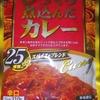 カレー生活(番外レトルトカレー編)68品目 Hachi じっくり煮込んだカレー(辛口) 79円