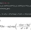 SymPyの使い方24 ~ PDE