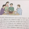 韓国留学52日目