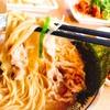 大阪 豊中 丸源ラーメン 熟成醤油のスープうまっ(*^_^*)。泥ラー油とお酢で味変も楽しい♫