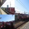 歩いて再び京の都へ 旧中山道69次夫婦歩き旅  第34回 完  2日目 赤坂 垂井宿へ
