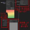 【Unity】ShaderGraphのTimeノードについて(Time,SineTime,CosineTime,DeltaTime,SmoothDelataTime)