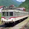 第191話 1985-86年富山地鉄 通勤列車は観光列車