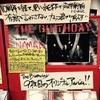 The Birthday アルバム「NO MAD」リリース