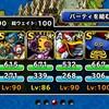 level.346【Sランク以外、ウェイト120以下】大魔宮の試練レベル1【攻略】