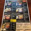 【愛知県小牧市】焼肉 まつ屋…焼肉