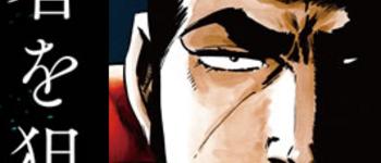 G1開設68周年記念 海の王者決定戦【ボートレース大村を完全攻略!】勝つための予想・優勝賞金・スケジュールをまとめてみた!