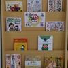 とある学校の図書室(お正月)