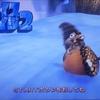 【レビュー】冬にプレイして欲しいPS2の隠れた名作『アイスエイジ2』がめちゃくちゃ面白い!