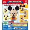 カプキャラディズニーフレンズ 300円全4種