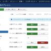 Joomla! 3.7 新機能 記事登録に Captcha 機能でエラー