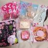 カルディ(KALDI)桜のお菓子達まとめ♪2019(ほぼ)全レビュー!【その4】