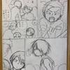 【漫画制作513日目】ネーム進捗その6