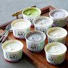 岡山の牧場からお届け 新鮮な牛乳を使ったアイス