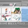 【剣盾S8最終2104】親友エスバゴリラ【107位】