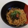 糸島産ラー麦100%自家製麺!『燦』