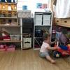 【暮らし】子ども部屋の押入れにロールカーテンを取付けてみた