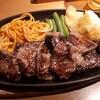 やよい軒「カットステーキ定食2018年冬版」食べて来ましたー!^^