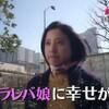 【8話】 東京タラレバ娘!ドラマ衣装  吉高由里子ちゃんのコートのブランドは?