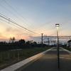 【千葉】JR浜金谷駅から金谷港辺りを散策【房総半島】