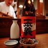 乾杯は日本酒で、ビールは二軒目で(浦和 料理・酒 おがわ)