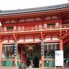 京都 河原町~祇園四条