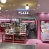 シンプソンズグッズが買える店:東京・渋谷:PLAZA渋谷109店
