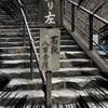 立木観音:滋賀県