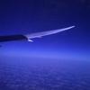エチオピア航空に乗ってみた