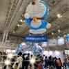 【次世代WHF】次世代ワールドホビーフェア2020 Winter【東京会場】