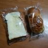 閉店するパン屋さんのパン