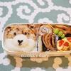 犬弁当/My Homemade Dog Lunchbox/ข้าวกล่องเบนโตะที่ทำเอง