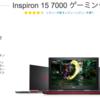 ノートPCの2極化が進む。そしてデスクトップPCは消える? ゲームノートPCが10万円台で手に入る時代。