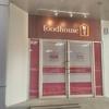 サミティベート病院のローカル食堂:foodhouse
